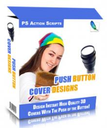 Push Button ECovers
