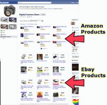 Facebook Shop Builder Software